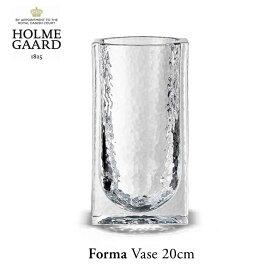 HOLMEGAARD ホルムガードFORMA フォーマ ベース H20cm 4300601おうちオンライン化 エンジョイホーム インテリアコーディネート
