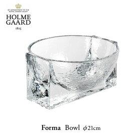 HOLMEGAARD ホルムガードFORMA フォーマ ボウル φ21cm 4343101おうちオンライン化 エンジョイホーム インテリアコーディネート