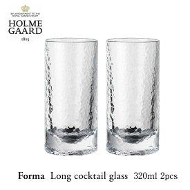HOLMEGAARD ホルムガードFORMA フォーマ ロングドリンクグラス 320ml 2個セット4343111おうちオンライン化 エンジョイホーム インテリアコーディネート