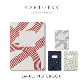 【KARTOTEK/カトテック】NOTEBOOK S おうちオンライン化 エンジョイホーム インテリアコーディネート