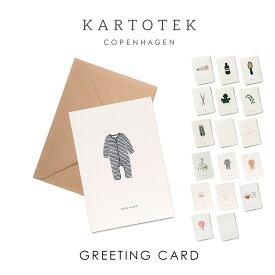 【KARTOTEK/カトテック】GREETING CARD おうちオンライン化 エンジョイホーム インテリアコーディネート