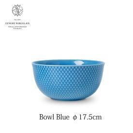 Lyngby Porcelain(リュンビュー・ポーセリン)RHOMBE COLOR ロンブカラーボウル(ブルー) φ17.5cm201910 mmisオススメ 家族と暮らす住み心地のいい家