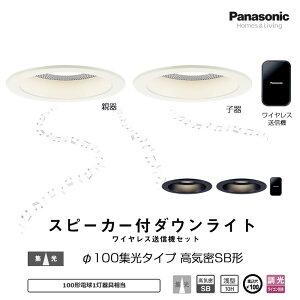 Panasonic パナソニック スピ...