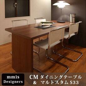 CMダイニングテーブルストレート脚+キャンティーレバーS33クオイオダイニンングセット(幅160cm) 夏のトラベルインテリア mmis流遊び方