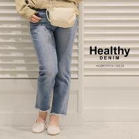 【2020SS】HealthyDENIMヘルシーデニムCitrusCropシトラスクロップドデニムHL58451-lf【RCP】