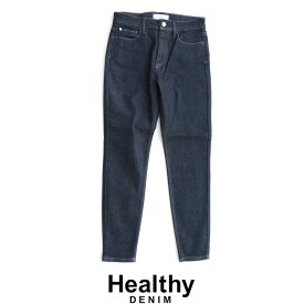 【SALE対象外】【2020SS】Healthy DENIM ヘルシーデニム Sesame Mid Rise Skinny ミッドライズスキニーデニム HL58441-dk/HL58441-rns【RCP】
