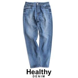 【SALE対象外】Healthy DENIM ヘルシーデニム Citrus シトラスデニム HL58447-md【RCP】
