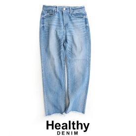 【SALE対象外】【2020SS】Healthy DENIM ヘルシーデニム Citrus Crop シトラスクロップドデニム HL58451-lf【RCP】