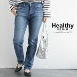 【2020SS】HealthyDENIMヘルシーデニムCitrusシトラスデニムHL58447-md【RCP】