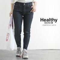 【2020SS】HealthyDENIMヘルシーデニムSesameCropセサミクロップドデニムHL58453-rns【RCP】
