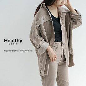 【2020AW】Healthy denim ヘルシーデニム Almond コーデュロイ ビッグシャツ HL15630-ssf/HL15630-bnf【RCP】