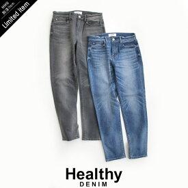 【2021SS】Healthy DENIM×MMN【別注アイテム】 ヘルシーデニム H.Salt テーパードデニム(フリンジ無し) HL58527EW-rm/HL59527EW-rg【RCP】
