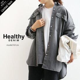 【2021AW】Healthy denim×MMN【別注アイテム】 ヘルシーデニム ALMONDデニムシャツ HL59620-gr【RCP】