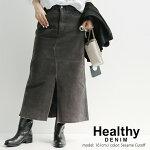 【サイズ交換初回無料】【2021AW】HealthyDENIMヘルシーデニムPearHL15032-SC【RCP】