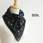 【SALE対象外】【2020SS】SOILソイルトライアングルスカーフNSL20028【RCP】