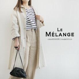 【60%★OFF】Le Melange×MMN【カラー別注】 ルメランジュ コットンリネンコート 6013901【RCP】