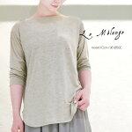 【2020SS】LeMelange×MMN【別注アイテム】ルメランジュリネンロングTシャツ6021004【RCP】