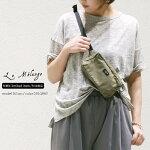 【2020SS】LeMelange×MMN【別注アイテム】ルメランジュリネンハーフスリーブTシャツ6021003【RCP】