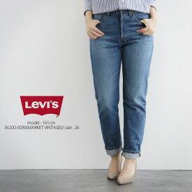 【2019AW】【送料無料】Levi's リーバイス 501CROP クロップドデニム 36200-0073/36200-0080【RCP】