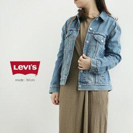 【2020SS】Levi's リーバイス EX BOYFRIEND TRUCKER トラッカーボーイフレンドジャケット 29944-0055【RCP】レディーズ デニム Gジャン アウター