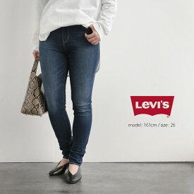 【50%★OFF】【2020SS】Levi's リーバイス ハイライズスキニーパンツ 18882-0275【RCP】
