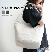 【2018SS】【送料無料】MAURIZIOTAIUTIマウリツィオタユーティレザートートバッグB14522【RCP】