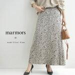 【2020AW】marmorsマルモアレオパードフレアスカートR20C021SK【RCP】