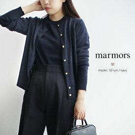 【50%★OFF】【2020AW】marmors マルモア アンピリングクルーネックカーディガン R20C005KN【RCP】