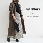 【2020AW】marmorsマルモアホールガーメントロングカーディガンR20C010KN【RCP】