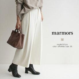【50%★OFF】【2020AW】marmors マルモア タックワイドパンツ R20C027PT【RCP】