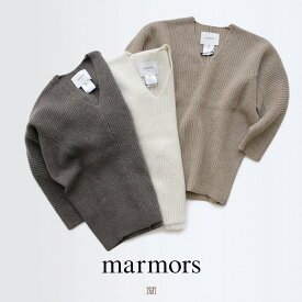 【50%★OFF】【2020AW】marmors マルモア ルーズVネックプルオーバー R20C013KN【RCP】