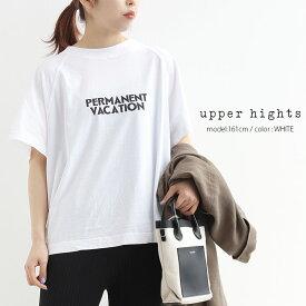 【2021SS】upper hights アッパーハイツ ルーズラグランTシャツ 212TW05-PCAH/212TW05-POAK/212TW05-PWHT【RCP】