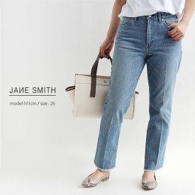 【2021SS】JANE SMITH ジェーンスミス 5POCKET ブーツカットデニム 21SDM-429L-VW【RCP】