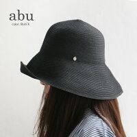【2019SS】abuアブペーパープレートハットNH-010【RCP】