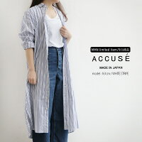 【2019SS】【送料無料】accuseアキュゼシャツワンピース194049【RCP】