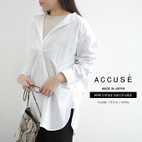 【30%★OFF】【2019AW】accuse×MMN【別注アイテム】アキュゼノーカラーシャツプルオーバー194138【RCP】