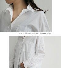 【2020SS】accuse×MMN【別注アイテム】アキュゼワイヤー入りワンウォッシュシャツ194140【RCP】