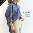 【2021AW】accuse×MMN【別注アイテム】 アキュゼ コットンシャツ 205119【RCP】