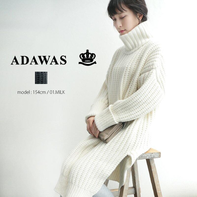 【2018AW】【送料無料】ADAWAS アダワス オーバーサイズチュニック ADWS-801-31【RCP】