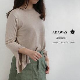 【50%★OFF】ADAWAS アダワス フレアスリーブニットプルオーバー ADWS-807-08【RCP】