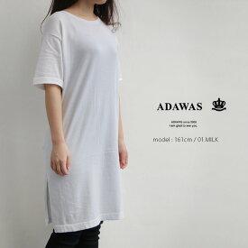 【50%★OFF】ADAWAS アダワス コットンワンピース ADWS-807-17【RCP】