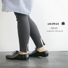 【2019AW】ADAWAS アダワス シームレススリムレギンス ADWS-901-04【RCP】