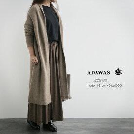 【60%★OFF】ADAWAS アダワス ラクーンロングカーディガン ADWS-901-40【RCP】