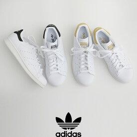 【2019SS】【送料無料】adidas originals アディダスオリジナルス STAN SMITH スタンスミス スニーカー BD7436/BD7437【正規品】【RCP】レディース