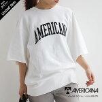 【2021SS】AMERICANA×MMN【別注アイテム】アメリカーナフロントロゴ5分袖裏毛スウェットBRF-535A/AGB【RCP】