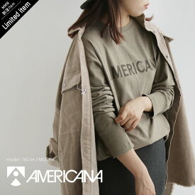 【2020AW】AMERICANA×MMN【別注アイテム】アメリカーナ ラフィー天竺 ロングTシャツ ASO-434GB【RCP】