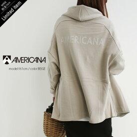 【40%★OFF】AMERICANA×MMN【別注アイテム】アメリカーナ 裏毛ショートローブ ASO-401 GB【RCP】