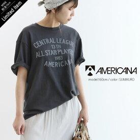 【2021SS】AMERICANA×MMN【別注アイテム】アメリカーナ ワイド天竺Tシャツ(フロントロゴ) AMGB-2102【RCP】