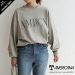 "【2021AW】AMERICANAアメリカーナ""AMRCN""ロングスリーブカットソーASO-498GB【RCP】"