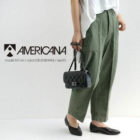 AMERICANA アメリカーナ ユーティリティーパンツ(USED加工) AL-393USED【RCP】カーキ ベイカーパンツ カーゴパンツ